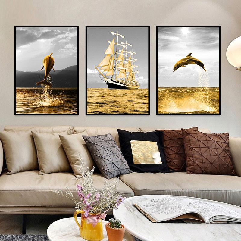 北歐風格抽象客廳裝飾畫免打孔現代簡約大氣輕奢沙發背景墻三聯畫
