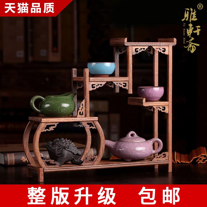 实木紫砂壶架子茶具架置物架小博古架鸡翅木多宝阁中式展示架摆件