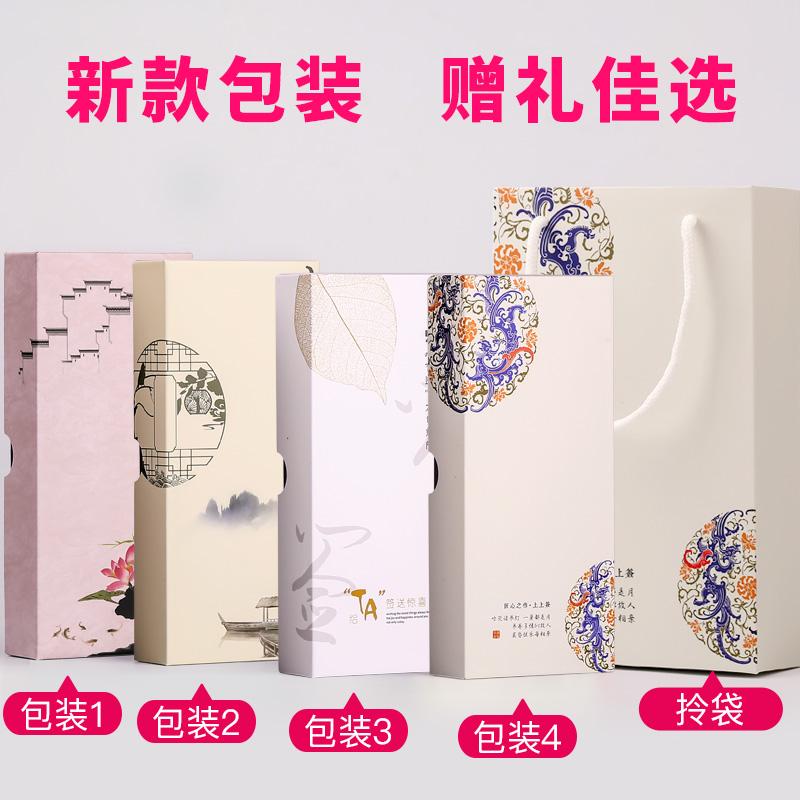 黑檀木质创意中国风红木书签流苏套装复古典古风个性刻字礼物一对