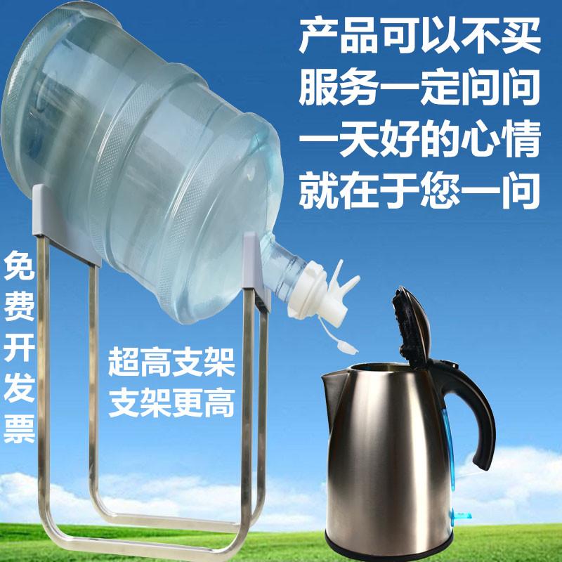 桶装水纯净水桶架子大桶水的抽水器饮水机倒置压水器水桶支架神器