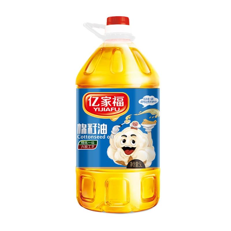 亿家福粮油 新疆原料非转基因纯正棉花籽油一级精炼棉籽油5升食用