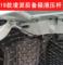 本田凌派后备箱液压杆引擎盖支撑杆后备箱弹簧自动升举器
