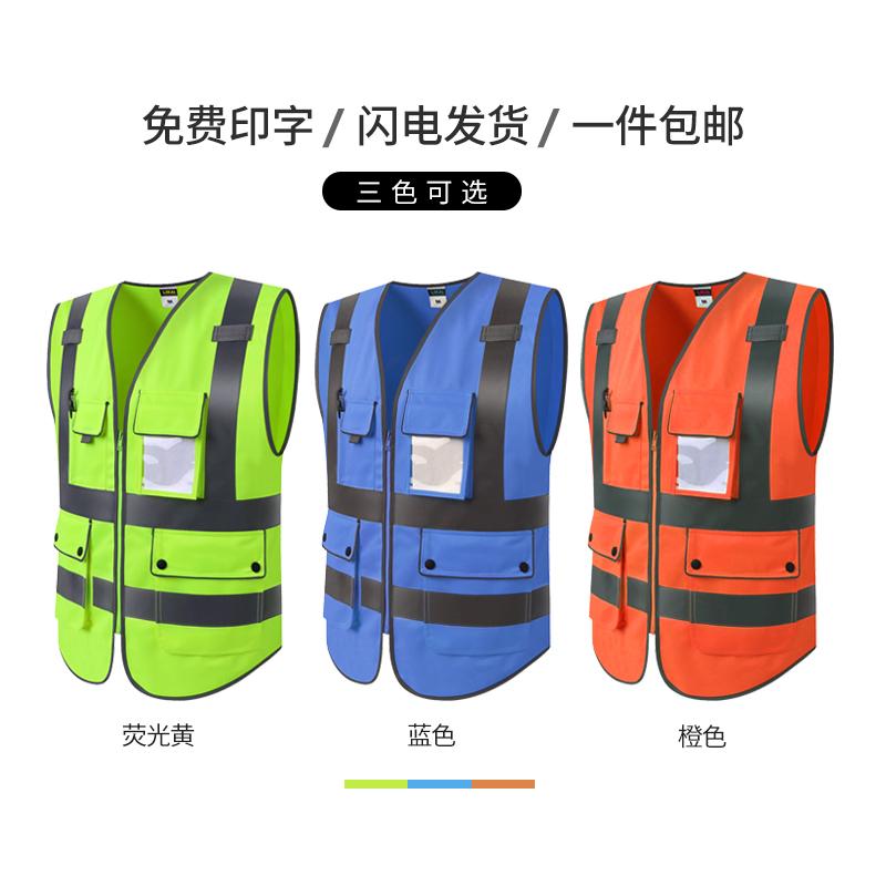 likai反光背心施工安全防护衣领导多口袋交通环卫美团荧光黄马甲