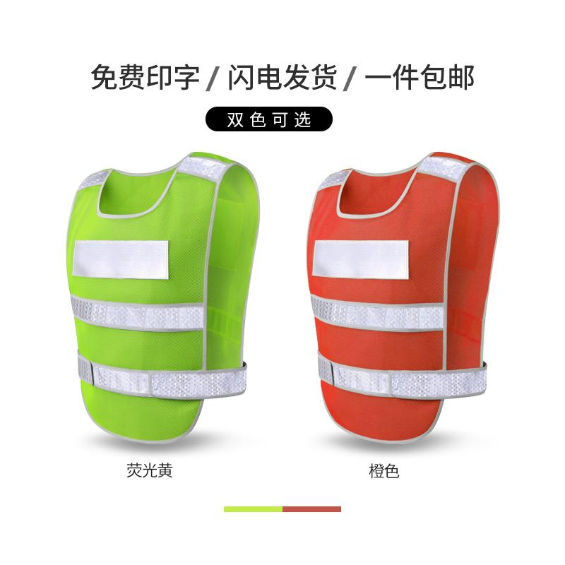 LIKAI反光背心汽车驾校施工安全马甲环卫反光服交通反光衣可印字