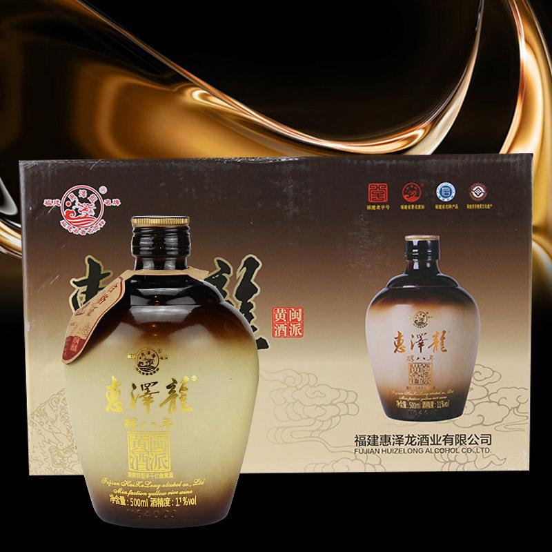 瓶装 5 500ml 清爽半干特型红曲手工酒陈酿 惠泽龙闽派黄酒醇香八年