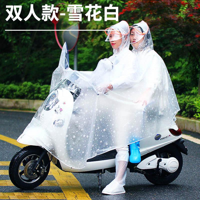 電動摩托車雨衣電車自行車單人雨披騎行男女大人韓國時尚透明雨批