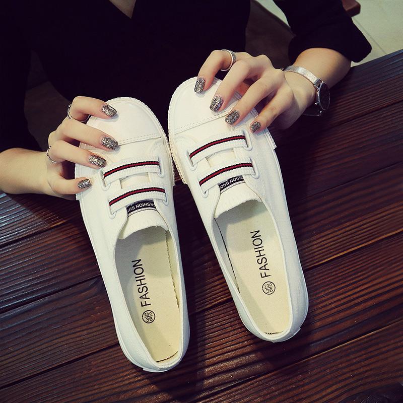 小白鞋女白菜价捡漏鞋夏季百搭韩版休闲鞋帆布鞋女鞋断码清仓处理