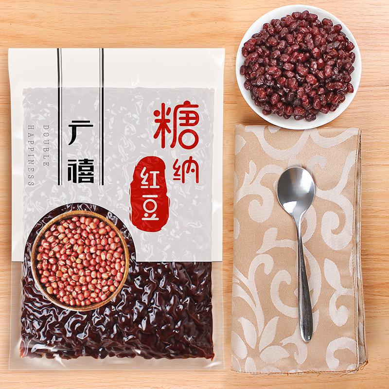广禧糖纳豆熟红豆糖纳红豆蜜蜜豆1kg珍珠奶茶店专用烘培原料配料