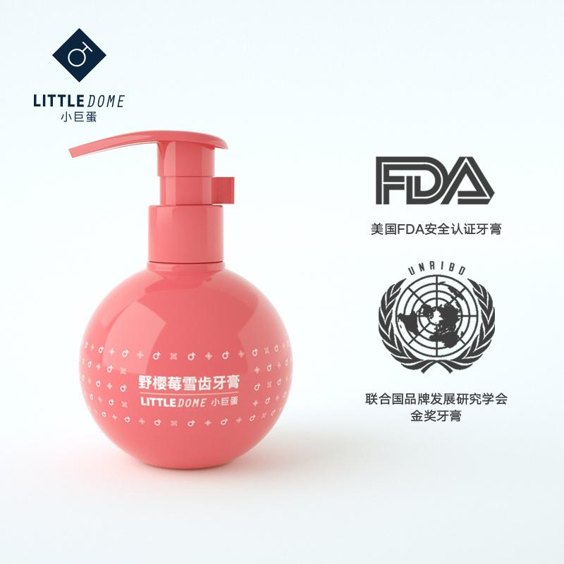 【氨基酸定制款】小巨蛋按压式泵头亮齿清新野樱莓雪齿牙膏