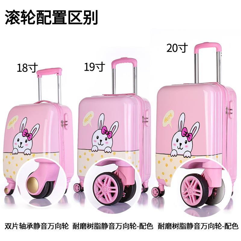 大途正品卡通行李箱可爱儿童拉杆箱旅行箱包万向轮19寸20寸18男女