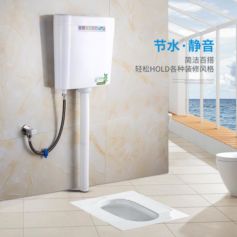 水箱家用卫生间配件厕所蹲坑蹲便器马桶水箱进水排水阀节能静音