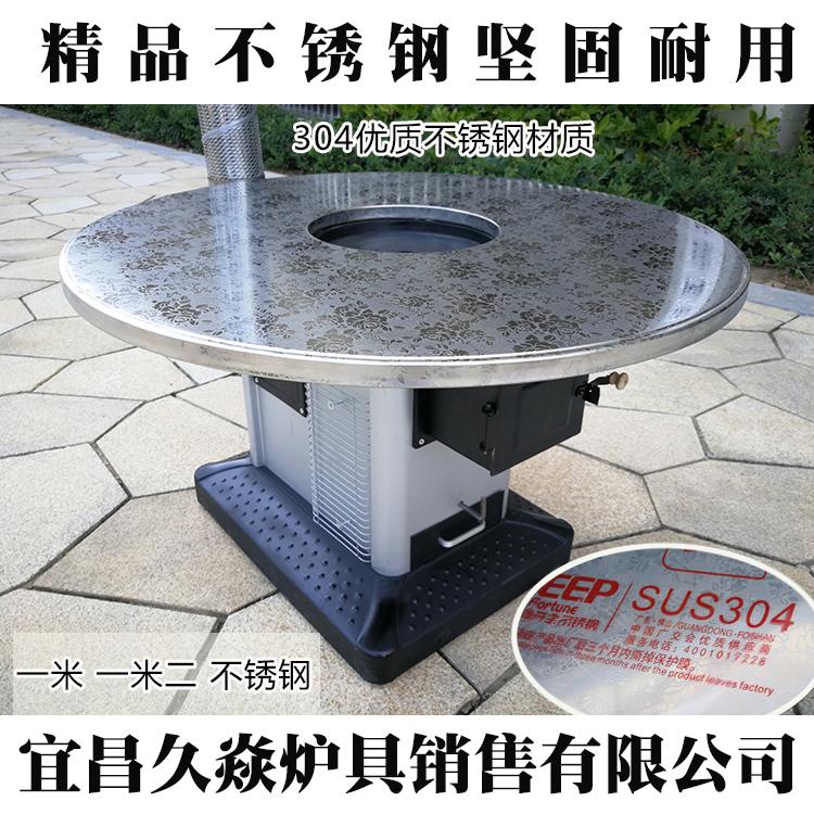 冬季新款取暖农村烤火炉柴火蜂窝煤炉柴煤两用回风炉家用取暖火炉