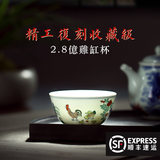 280 million Daming Chenghua Dou Cai chicken bowl cup pure hand-painted thin tire master tea cup Jingdezhen antique Kung Fu tea set