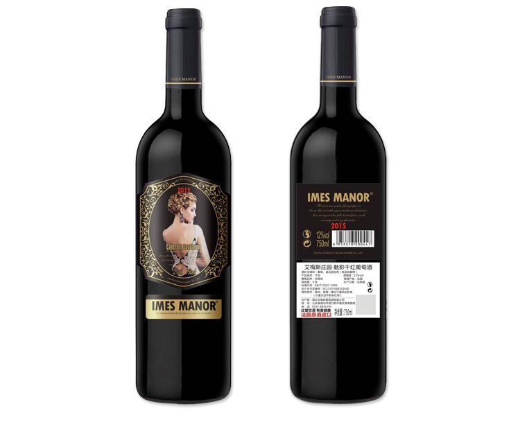 瓶包邮 2 750ml 支装 2 法国波尔多进口赤霞珠干红葡萄酒整箱