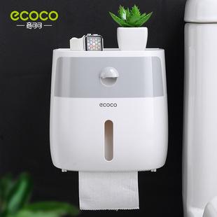 卫生间纸巾盒厕所防水壁挂式放厕纸收纳抽纸免打孔卫生纸盒置物架