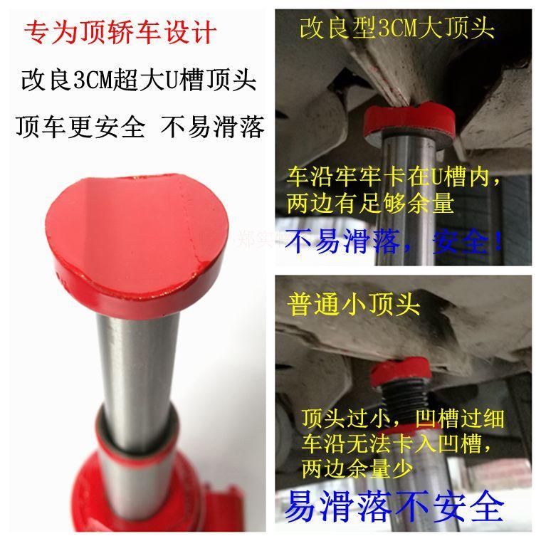 立式液压千斤顶  汽车 轿车 SUV 双节液压杆行程 2吨 4吨 6吨12吨