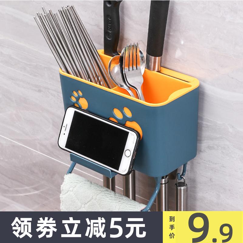 筷子置物架壁挂免打孔厨房神器多功能用品筷筒收纳盒筷子篓沥水架
