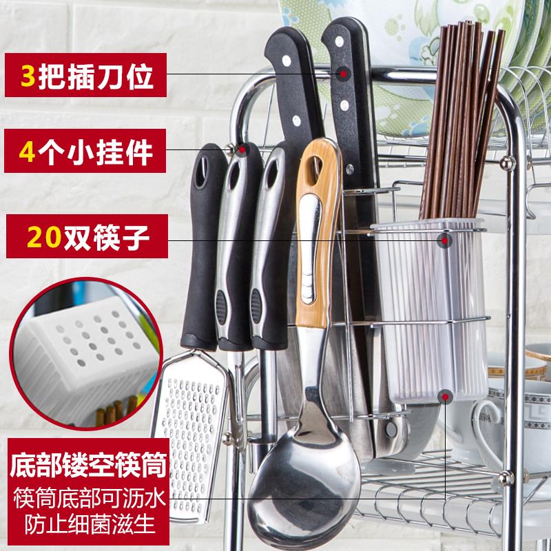 碗架沥水架碗碟盘刀架家用晾放碗柜碗筷收纳盒厨房置物架用品用具