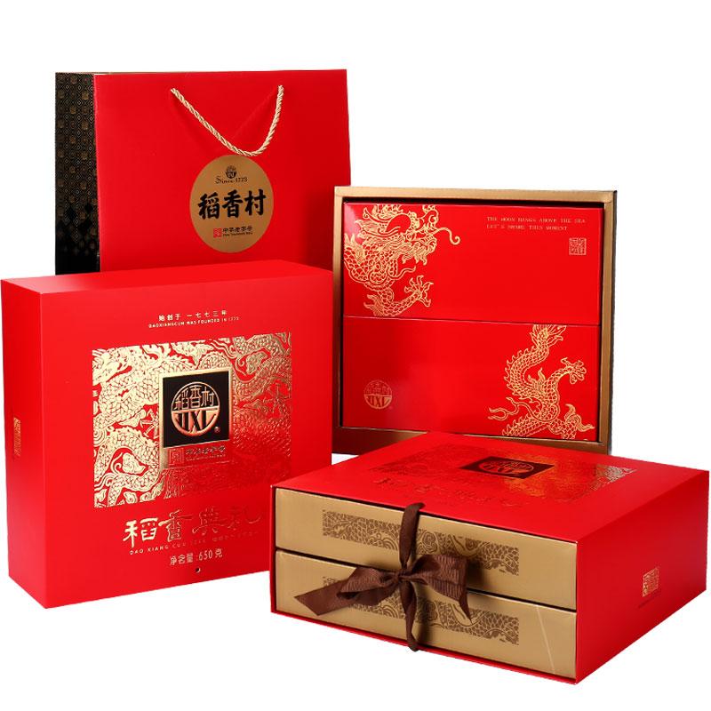 稻香村月饼礼盒装蛋黄莲蓉老式中秋五仁送人北京广式散装特色送礼