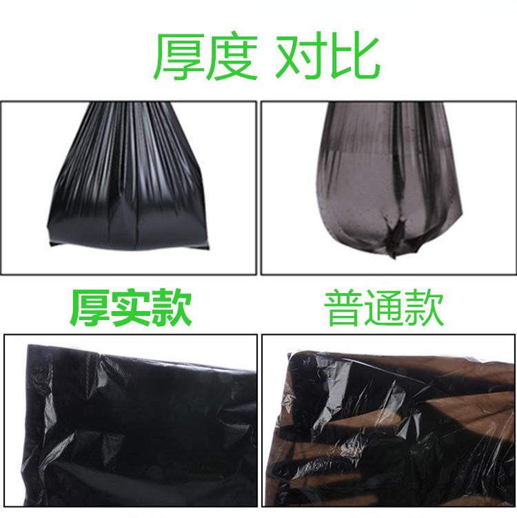 黑色塑料袋加厚背心马甲胶袋大小手提一次性垃圾袋超市购物方便袋