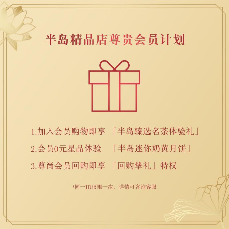半岛小熊铁盒 中国香港半岛精品店