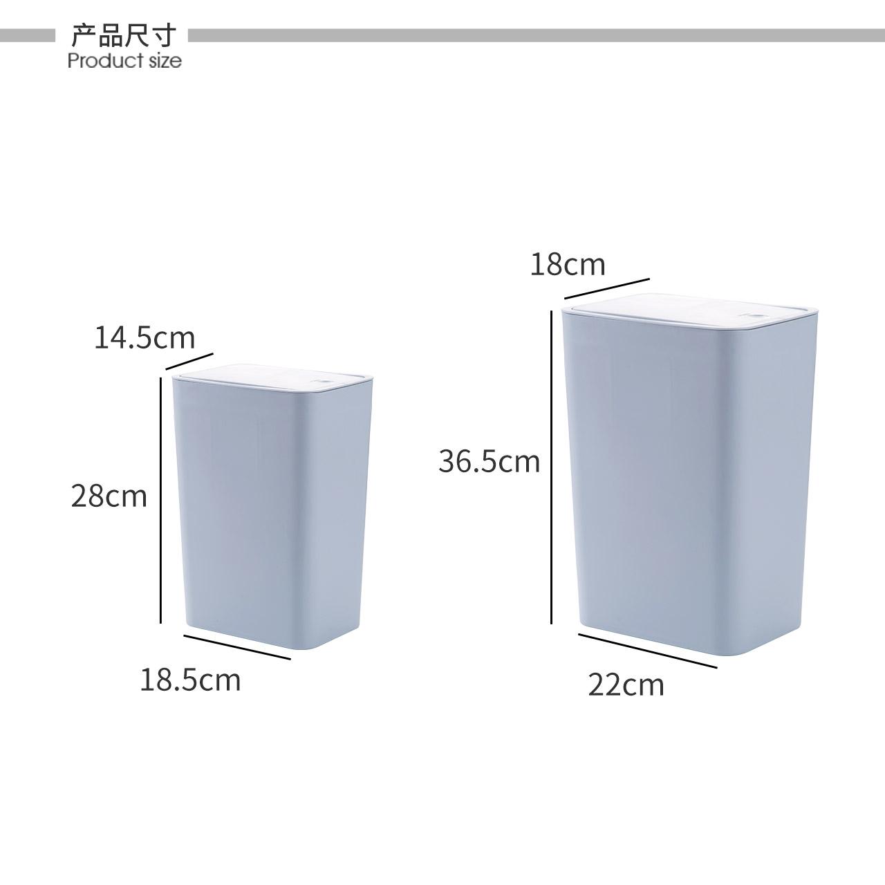 居家家按压弹盖垃圾桶家用夹缝窄纸篓客厅卧室卫生间带盖垃圾桶