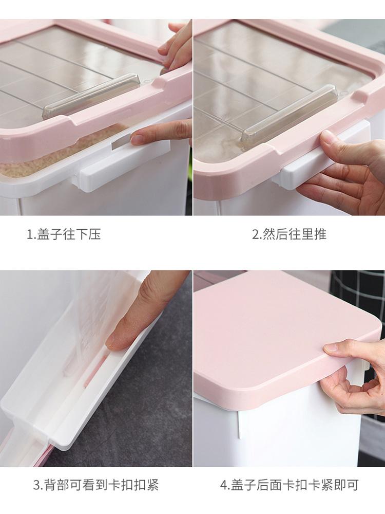 家用密封防虫装米桶储米箱30斤防潮米缸厨房加厚面粉桶米面收纳箱