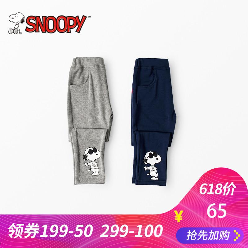 [淘寶網] snoopy/史努比童裝2018春裝新款男童休閒卡通針織長褲 LSN8S126
