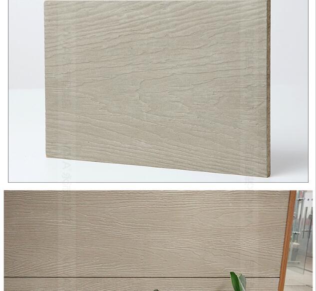 VIVA木丝木纹板 泰国进口水泥板 装饰水泥板饰面板高密度8mm