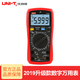 Ulead UT890D + multimeter digital UT89X high-precision electrician multi-function voltage anti-burning universal meter