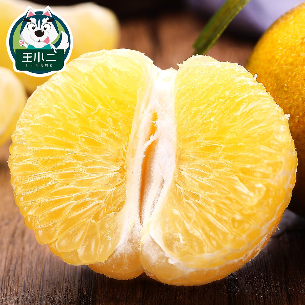广西皇帝柑大果橘子新鲜水果包邮当季整箱贡柑桔子蜜桔柑橘5斤10
