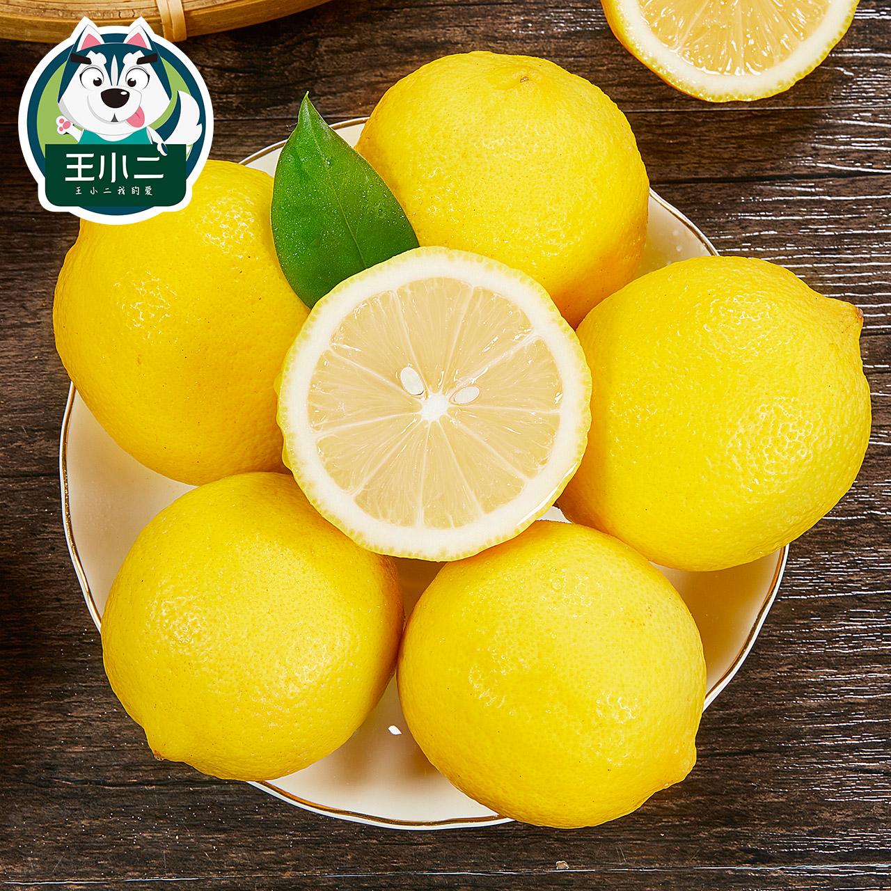 四川安岳黄柠檬6斤新鲜水果包邮精选皮薄一级香水鲜甜柠檬青特产