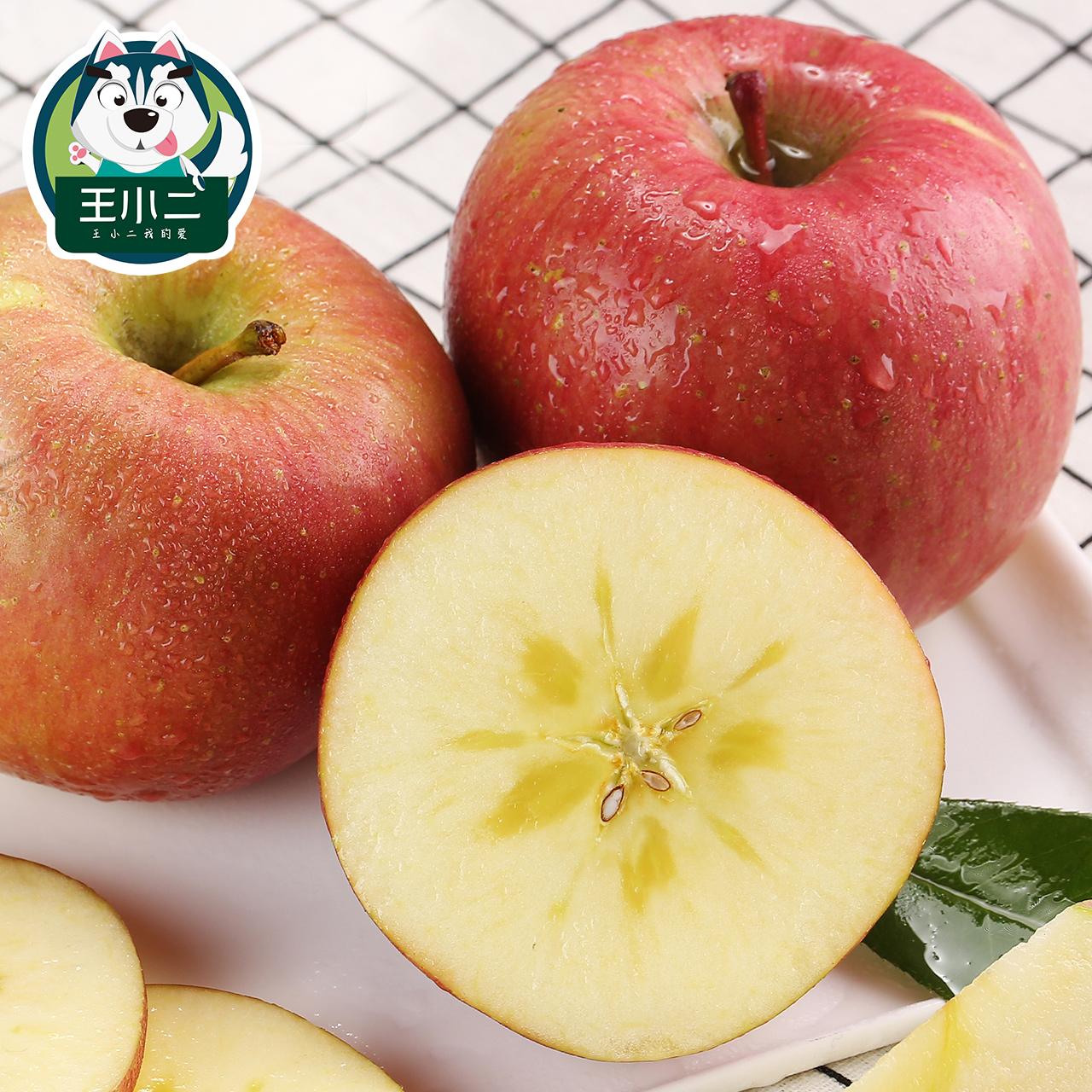 新疆阿克苏冰糖心苹果水果新鲜包邮当季整箱应季丑苹果大苹果10斤