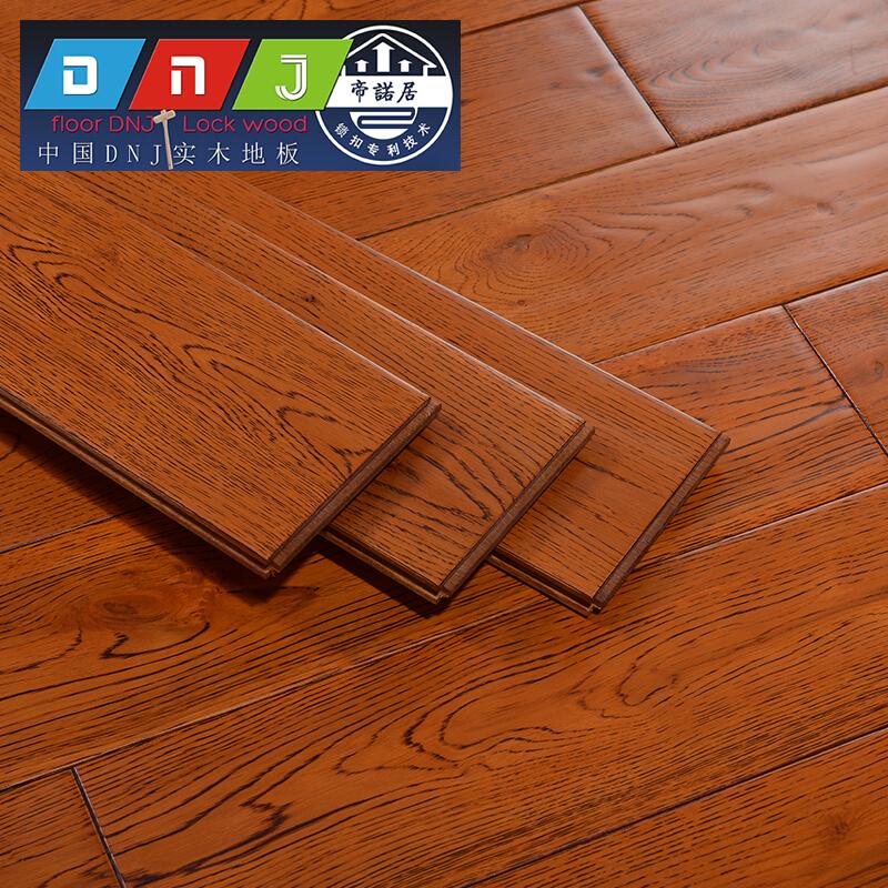 帝诺居 橡木纯实木地板 仿古浅色原木本色 地热地暖锁扣实木地板