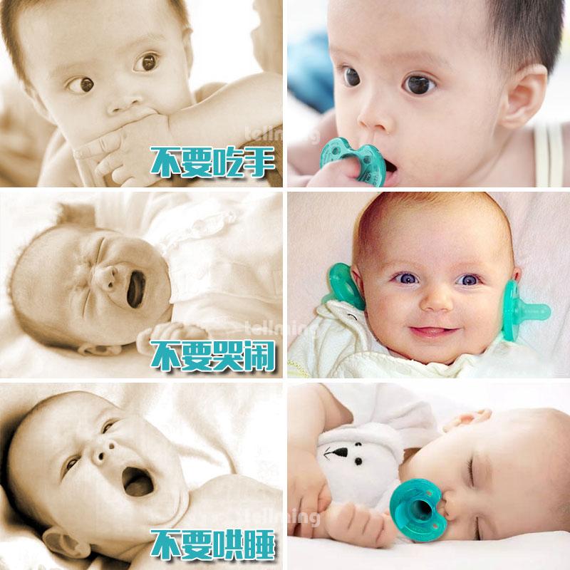 美国制造soothie新生婴儿安抚奶嘴 宝宝0-6-18个月安睡型超软硅胶
