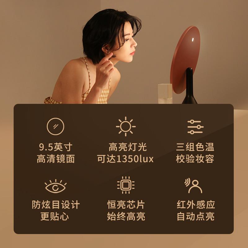 MUID大圆镜台式带灯,送女朋友创意生日礼物