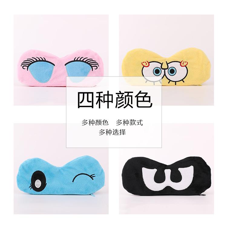 蒸汽眼罩热敷缓解眼疲劳睡眠遮光USB充电加热艾绒艾爱目去黑眼圈优惠券