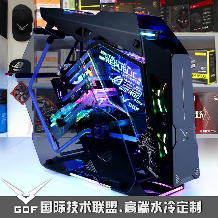 吃鸡分体水冷台式组装主机高配全套 RTX2080 1080Ti 8700K i7 GOF