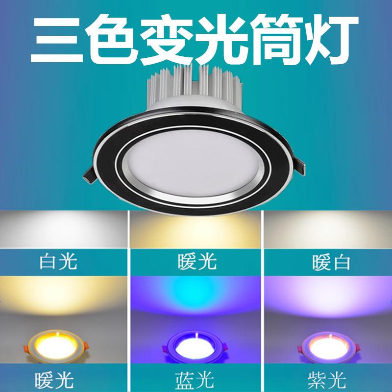 吊顶洞灯嵌入式孔灯小射灯家装