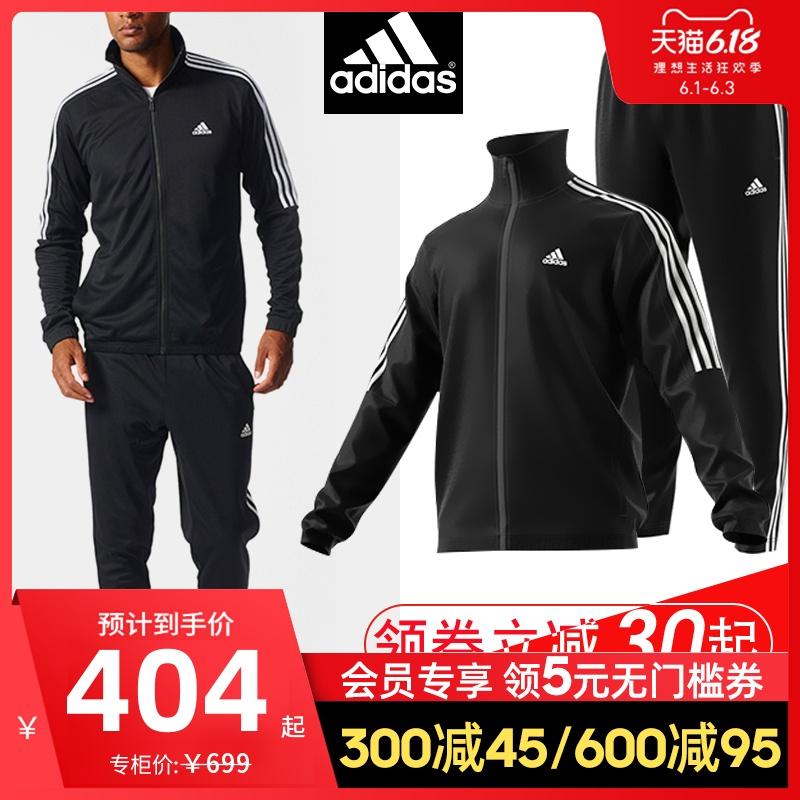 adidas阿迪达斯运动套装男女情侣跑步外套长裤春秋季两件套运动服