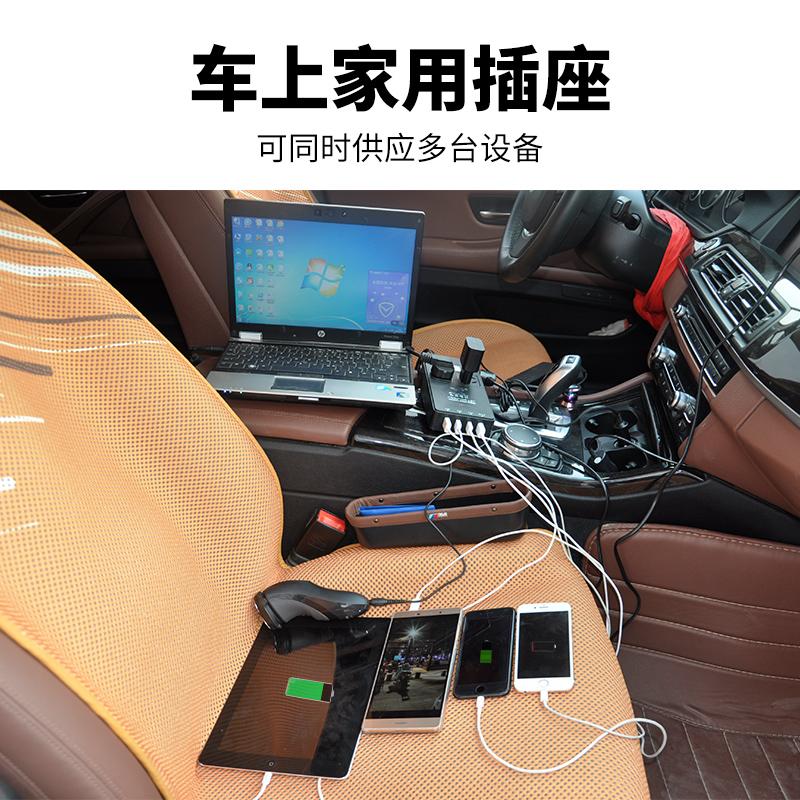 车载逆变器12V24V伏转220V汽车插座充电器通用货车用电源转换器