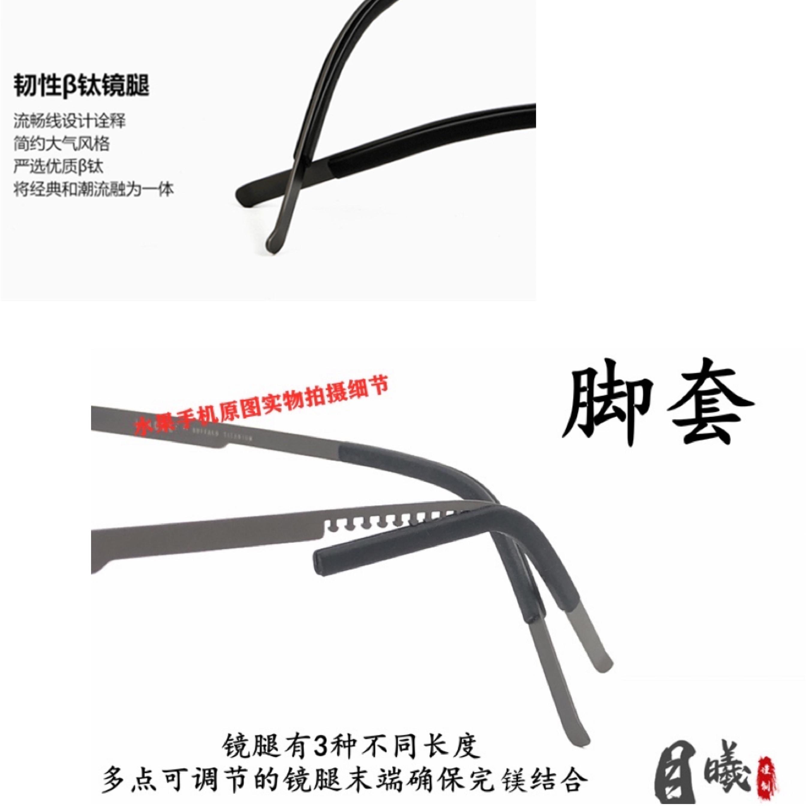 9704 姜文徐峥同款眼镜框男超轻纯钛金复古文艺近视镜架玳瑁色圆框