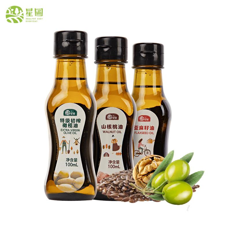 星圃宝宝辅食油组合核桃油亚麻籽油婴儿食用橄榄油小瓶家用