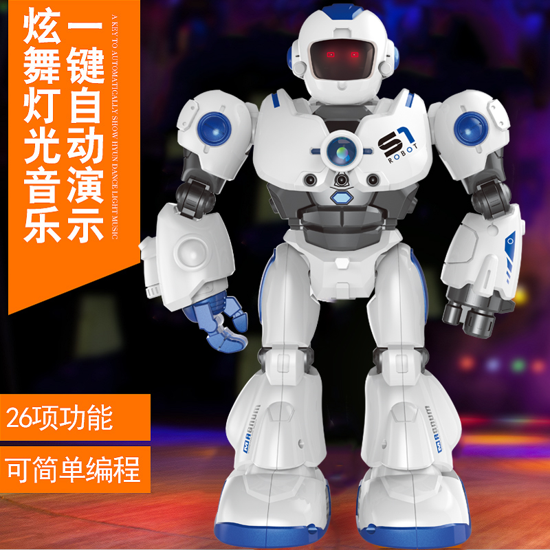 遥控智能编程机器人机械战警讲故事男女孩早教充电动儿童玩具礼物