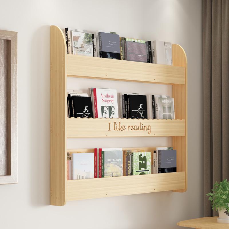 壁掛書架免打孔墻上掛墻式寶寶兒童繪本架簡易實木書柜床頭置物架