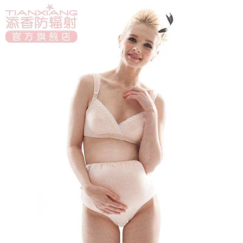 添香含銀哺乳文胸孕婦內衣聚攏哺乳內衣軟鋼圈純棉餵奶