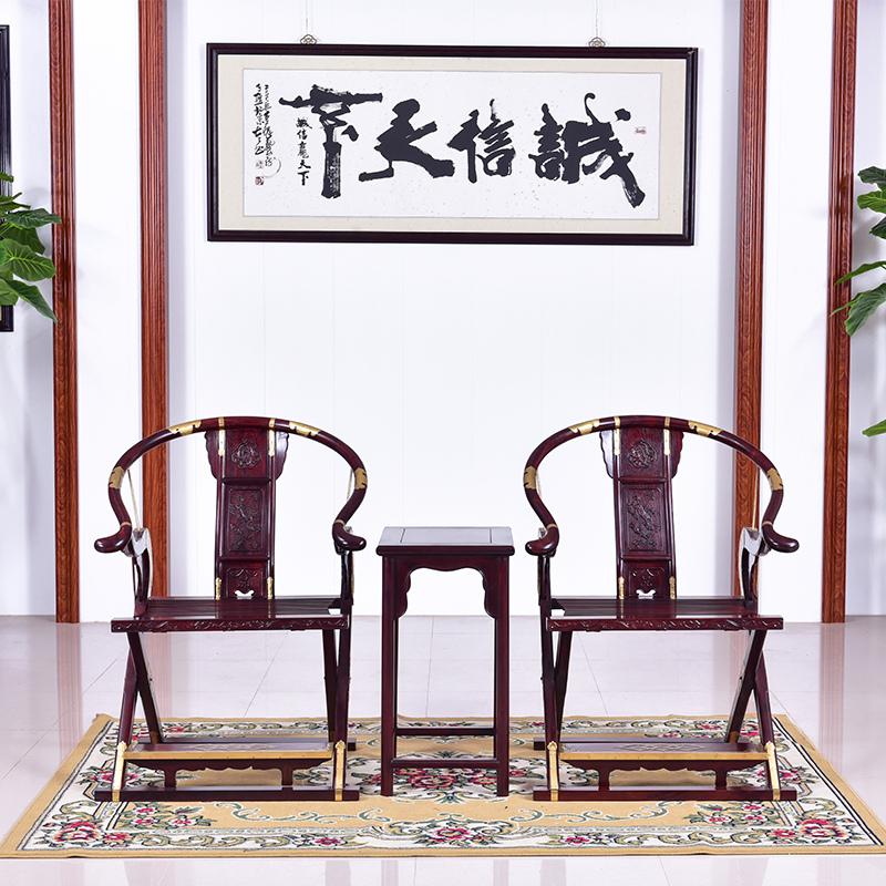 红木家具 赞比亚紫檀血檀交椅三件套 圈椅 仿古太师椅 休闲折叠