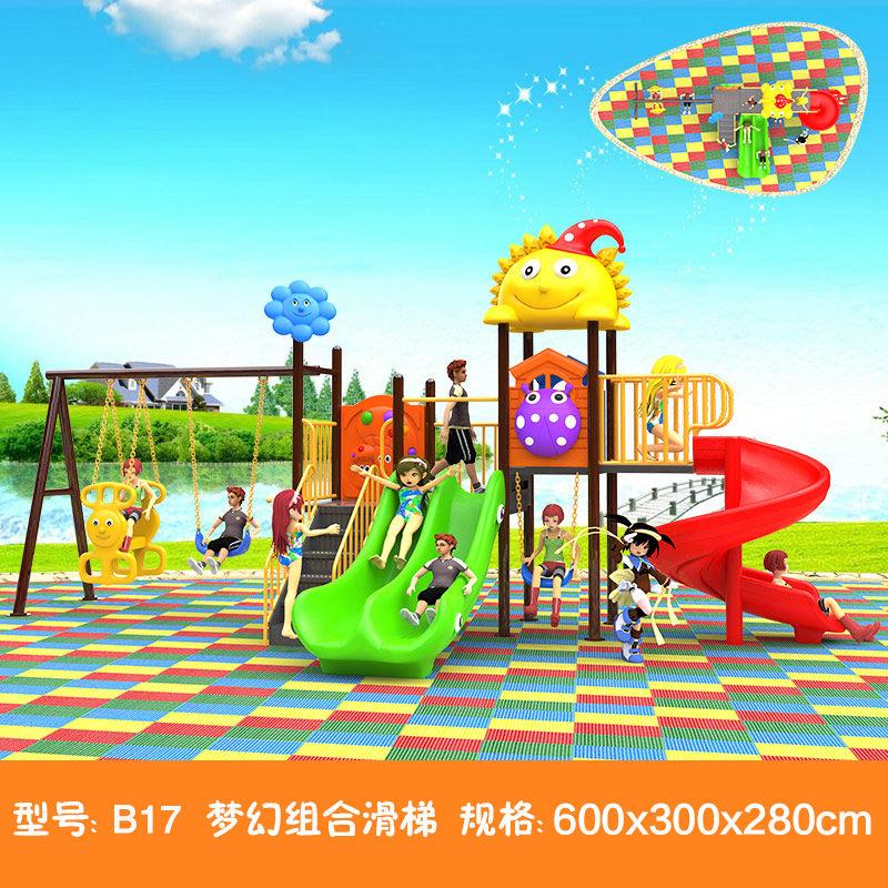 室外大型户外滑梯幼儿园室内太阳顶滑滑梯早教中心玩具儿童滑滑梯