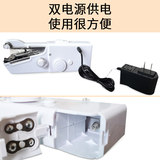 Mini sewing machine home manual new small automatic handheld electric mini portable multi-function simple