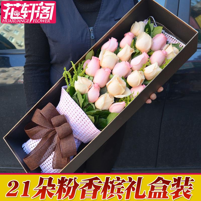 法式玫瑰花鲜花礼盒